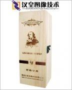 木板打印机-木制酒盒打印案例