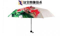 雨伞打印机-雨伞打印案例